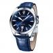 Серебряные мужские часы