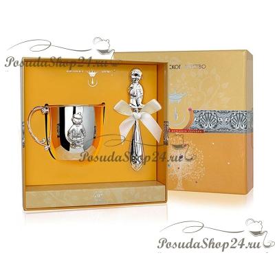Набор из серебра «МАЛЬЧИК»: кружка и погремушка. арт. 925-5-1GI0231-н2