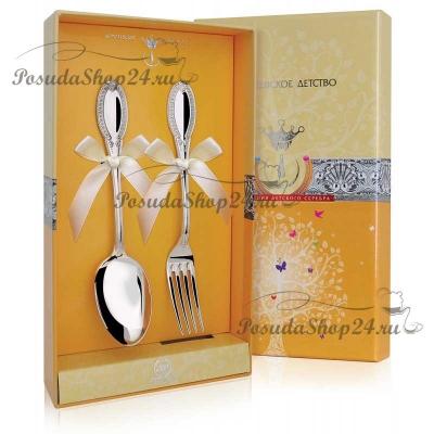 Десертный набор из двух серебряных приборов «ИМПЕРАТОР». арт.925-5-341НБ02801