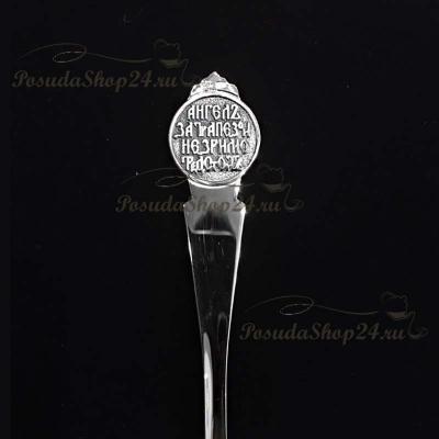 Серебряная ложка «АНГЕЛ-ХРАНИТЕЛЬ» позолота 585. арт. 925-5-761ЛЖ00002