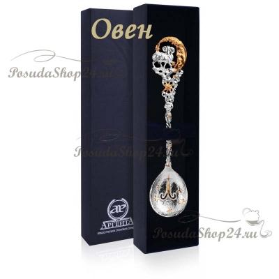 Серебряная ложка«ОВЕН». арт. 925-5-702ЛЖ00002