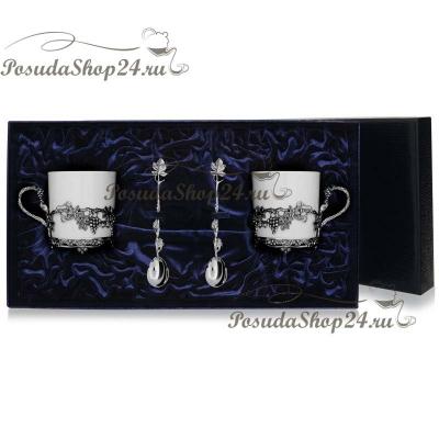 Серебряный чайныйнабор«ВИНОГРАД». арт. 925-5-665НБ07806