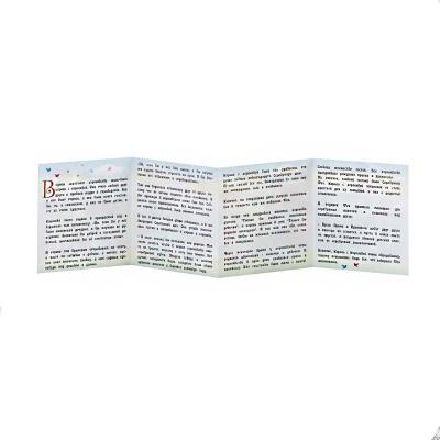 Серебряный поильник «ПРИНЦЕССА». арт. 925-5-471ПЛ05808