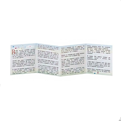 Наборсеребра «ПРИНЦЕССА»: поильник,ложка, вилка. арт. 875-5-519НБ05808