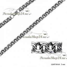 Серебряная цепь БИСМАРК (Ширина: 5 мм.)  арт. 925-2-170-5ч