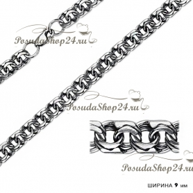 Серебряная цепь БИСМАРК (Ширина: 9 мм.) арт. 925-2-170-9ч