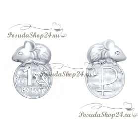 Серебряная мышка с монеткой. арт. 925-8-2305080009