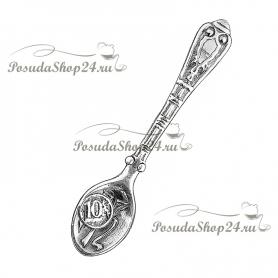 Ложка-загребушка из серебра 925. арт. 925-2-9093