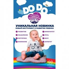 Серебряная детская ложка«БАБОЧКА DODO». арт. 925-5-1163ЛЖ05801