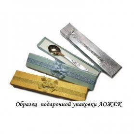 Чайная серебряная ложка  «ГЕРБ» арт. 925-2-2809