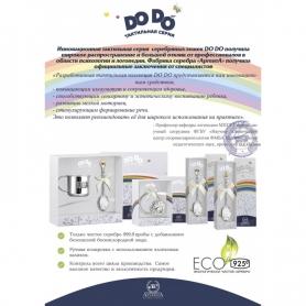 Серебряная ложка«БОЖЬЯ КОРОВКА DODO». арт. 925-5-1164ЛЖ05801