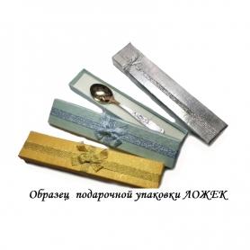 Серебряная детская ложка «Часы рождения» арт. 925-2-2812